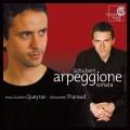 奎拉斯&薩洛 / 舒伯特:大提琴奏鳴曲「琶音琴」 Queyras & Tharaud/Schubert:Arpeggione Sonata