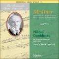 浪漫鋼琴協奏曲02 - 梅特納:第2、3號鋼琴協奏曲 The Romantic Piano Concerto 2 - Medtner: Piano Concertos 2 & 3 (N. Demidenko, piano / BBC Scottish Symphony / J. Maksymiuk)