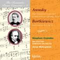 浪漫鋼琴協奏曲04 - 阿倫斯基:第2號鋼琴協奏曲、俄羅斯民歌幻想曲;波特齊耶維契:降B大調第一號鋼琴協奏曲 The Romantic Piano Concerto 4  - Arensky & Bortkiewicz:Piano Concertos