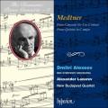 浪漫鋼琴協奏曲08 - 梅特納:第一號鋼琴協奏曲、鋼琴五重奏 The Romantic Piano Concerto 8 - Medtner: Piano Concerto 1 & Piano Quintet