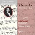 浪漫鋼琴協奏曲33 - 夏爾溫卡:第二、三號鋼琴協奏曲 The Romantic Piano Concerto 33 - Scharwenka:Piano Concertos 2&3 (Seta Tanyel / Radio Philharmonie Hannover Des NDR / Strugala