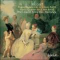 莫札特:鋼琴四重奏 Mozart:Piano Quartets