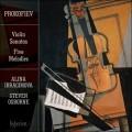 普羅高菲夫:小提琴奏鳴曲 Prokofiev:Violin Sonatas