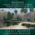 布拉姆斯:弦樂五重奏、鋼琴五重奏 Brahms:String Quartet Op. 51 No. 2、Piano Quintet Op. 34