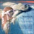 馬勒:藝術歌曲集 Mahler:Songs