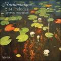 拉赫曼尼諾夫:24首前奏曲 Rachmaninov:Preludes