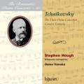 浪漫鋼琴協奏曲50 - 柴可夫斯基 (史帝芬.賀夫, 鋼琴) The Romantic Piano Concerto 50 – Tchaikovsky (Stephen Hough, piano)