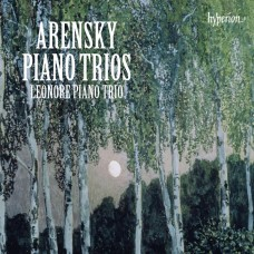 阿倫斯基:鋼琴三重奏 (里奧諾雷鋼琴三重奏) Arensky:Piano Trios (Leonore Piano Trio)