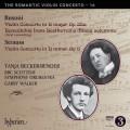 浪漫小提琴協奏曲第16集 - 布梭尼、理察.史特勞斯:小提琴協奏曲 The Romantic Violin Concerto 16 - Busoni & Strauss:Violin Concertos