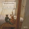 孟德爾頌:鋼琴獨奏作品全集第三集 Mendelssohn:The Complete Solo Piano Music, Vol. 3