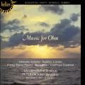 雙簧管名曲集 Music for Oboe