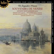紀念威尼斯 Souvenirs De Venise