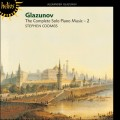 葛拉祖諾夫:鋼琴作品全集第二集 Glazunov:The Complete Solo Piano Music 2