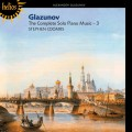 葛拉祖諾夫:鋼琴作品全集第三集 Glazunov:The Complete Solo Piano Music 3