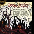 佩爾特:柏林彌撒、聖母頌歌、七首輪唱頌歌 Arvo Pärt: Berliner Messe & Magnificat