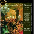 歐洲輕古典作品集 European Light Music Classics (New London Orchestra, R. Corp)