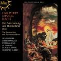 CPE巴哈:耶穌的復活與升天 Bach (CPE):Die Auferstehung und Himmelfahrt Jesu