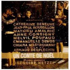屬於我們的聖誕節 / Un Conte de Noel