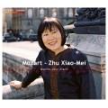 莫札特:鋼琴作品 (朱曉玫, 鋼琴) Mozart:Piano Works (Zhu Xiao-Mei, piano)