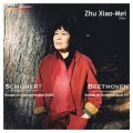 貝多芬、舒伯特:鋼琴奏鳴曲 (朱曉玫, 鋼琴) Beethoven & Schubert:Sonatas (Zhu Xiao-Mei, piano)
