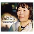 舒曼:鋼琴作品 (朱曉玫, 鋼琴) Schumann:Works for Piano (Zhu Xiao-Mei, piano)