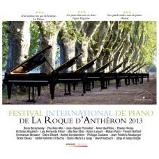 2013年法國拉羅克當泰龍音樂節 La Roque d'Anthéron 2013  (Korobeinikov 柯洛班尼可夫, 鋼琴)