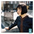 巴哈:平均律一、二冊 (朱曉玫, 鋼琴) Bach:The Well-Tempered Clavier, Books 1 & 2 (Zhu Xiao-Mei, piano)