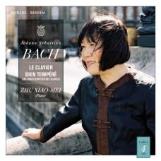 巴哈:平均律一、二冊 (朱曉玫, 鋼琴) Bach:The Well-Tempered Clavier, Books 1 & 2 (Zhu Xiao-Mei, piano)
