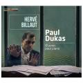 杜卡:鋼琴作品 Dukas / Oeuvres pour piano