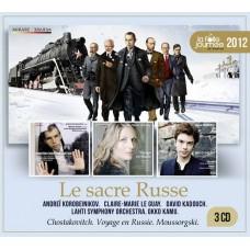 2012法國狂熱之日音樂節, 3CD超值套裝 Coffret Folle Journee 2012 (3 CD)