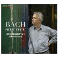 巴哈:英國組曲第二、六號 & 義大利協奏曲 Bach:Suites Anglaises Nos 2 & 6 & Italian Concerto