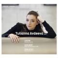 阿芙蒂耶娃彈奏蕭邦、舒伯特、普羅高菲夫 Yulianna Avdeeva play Chopin, Schubert & Prokofiev