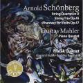 馬勒:鋼琴四重奏A小調,荀白克-弦樂四重奏D小調第一號,作品7 / Schoenberg / Quatuor à cordes