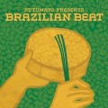 巴西節奏 Brazilian Beat