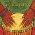 非洲節奏 African Beat