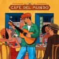 世界咖啡館 Cafe del Mundo