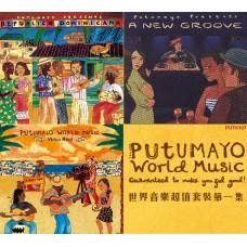 PUTUMAYO世界音樂超值套裝第一集( 2CD+DVD贈片)