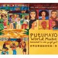 PUTUMAYO世界音樂超值套裝第二集( 2CD+DVD贈片)