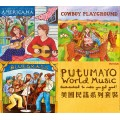 PUTUMAYO美國民謠系列套裝