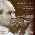 貝多芬:三重協奏曲、小提琴協奏曲 (歐伊斯特拉夫, 小提琴) Beethoven:Triple Concerto & Violin Concerto (D. Oistrakh, violin)