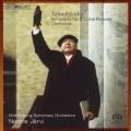 柴可夫斯基:第二號交響曲《小俄羅斯》/序曲集 Tchaikovsky:Symphony No. 2