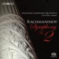 拉赫曼尼諾夫:第二號交響曲 Rachmaninov:Symphony No.2