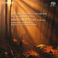 莫札特:第9、12號鋼琴協奏曲 Mozart:Piano Concertos Nos. 9 & 12