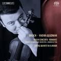 布魯赫:小提琴協奏曲、浪漫曲 Bruch:Violin Concerto - Romanze