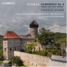 德佛札克:第九號交響曲「新世界」、捷克組曲、我的故鄉 Dvorak:Symphony No. 9、Czech Suite, Op. 39、My Home Overture, Op. 62