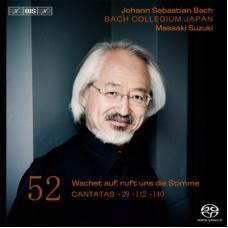 巴哈:清唱劇第52集 Bach:Cantatas Vol.52