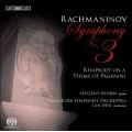 拉赫曼尼諾夫:第三號交響曲、帕格尼尼主題狂想曲 Rachmaninov:Symphony No.3、Rhapsody on a Theme of Paganini, Op.43