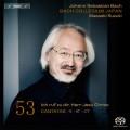 巴哈:清唱劇第53集 Bach:Cantatas Vol.53