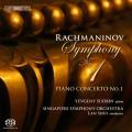 拉赫曼尼諾夫:第一號交響曲、第一號鋼琴協奏曲 Rachmaninov:Symphony No.1、Piano Concerto No.1