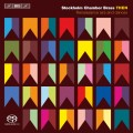 彼時~改編給銅管五重奏的文藝復興歌曲與舞曲 THEN - Renaissance Airs and Dances arranged for Brass Quintet